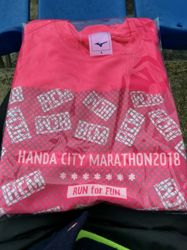 181104handa city marathon (3)