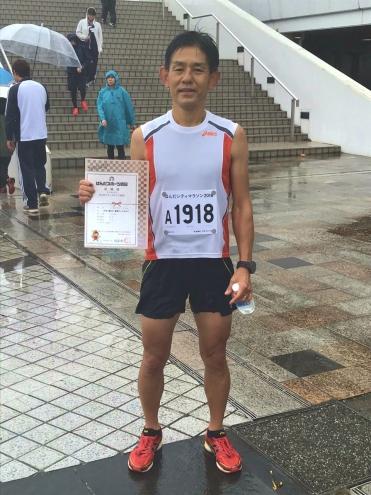 181104handa city marathon (6)