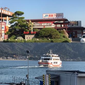 hiroshima (01)