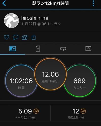 181122morning run