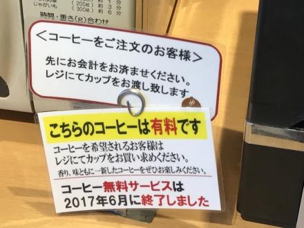 181124kakiyasu (2)