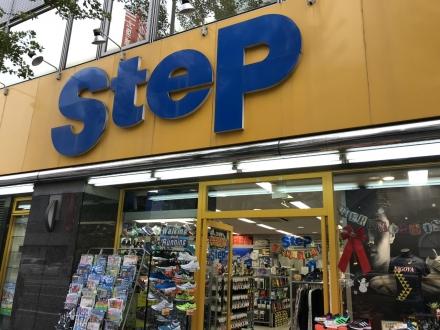 181126shoes shop