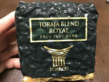 181215coffee (1)