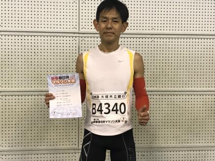 190113kasugai marathon (4)
