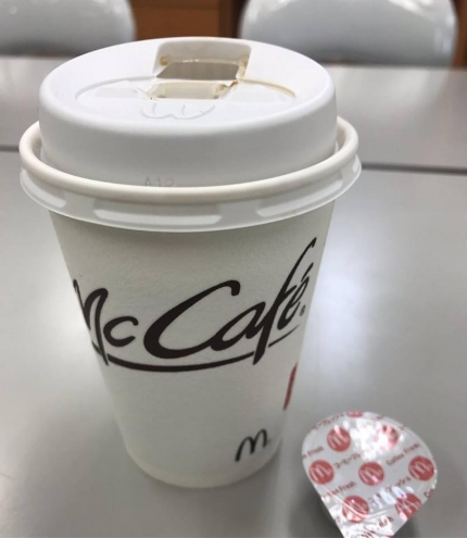 190121MacDonald coffee