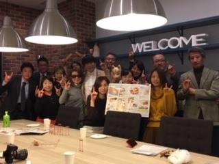いなり寿司協会定例会2019年1月