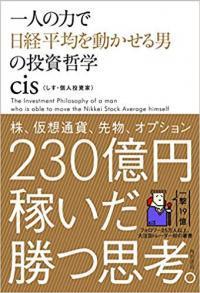 cis_convert_20190102111114.jpg