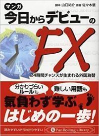 fx_convert_20181110132115.jpg
