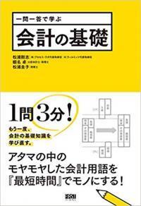 ichimon_itou_convert_20190102113920.jpg