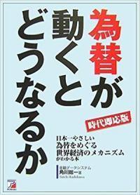kawasega_convert_20181020102724.jpg