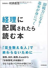 keirinihaizoku_convert_20190120104810.jpg