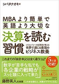 mbayori_convert_20190102111025.jpg
