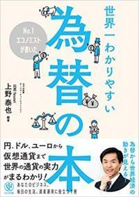 sekaiiti_kawase_convert_20181027194432.jpg