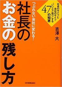 syatyou_convert_20181014132810.jpg