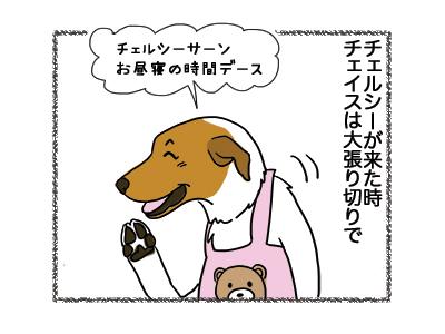 07012019_dog1.jpg