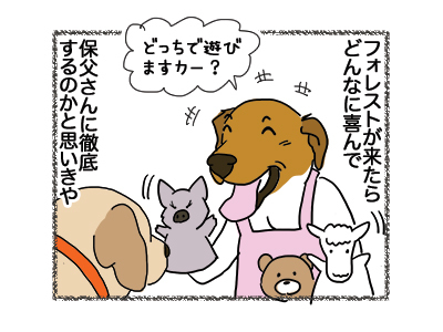 07012019_dog3.jpg