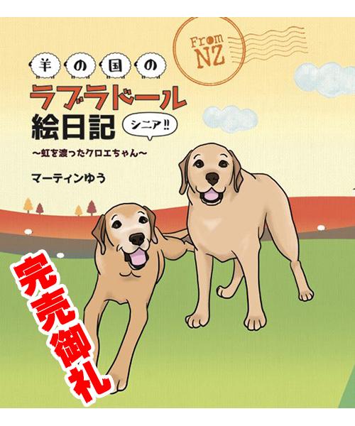 08012019_hyoshi.jpg