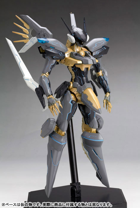 ANUBIS ZONE OF THE ENDERS ジェフティ プラモデルTOY-RBT-1833_02