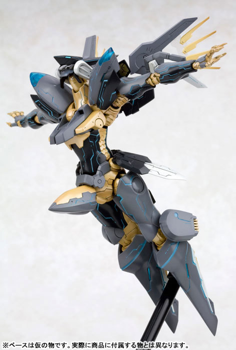 ANUBIS ZONE OF THE ENDERS ジェフティ プラモデルTOY-RBT-1833_04