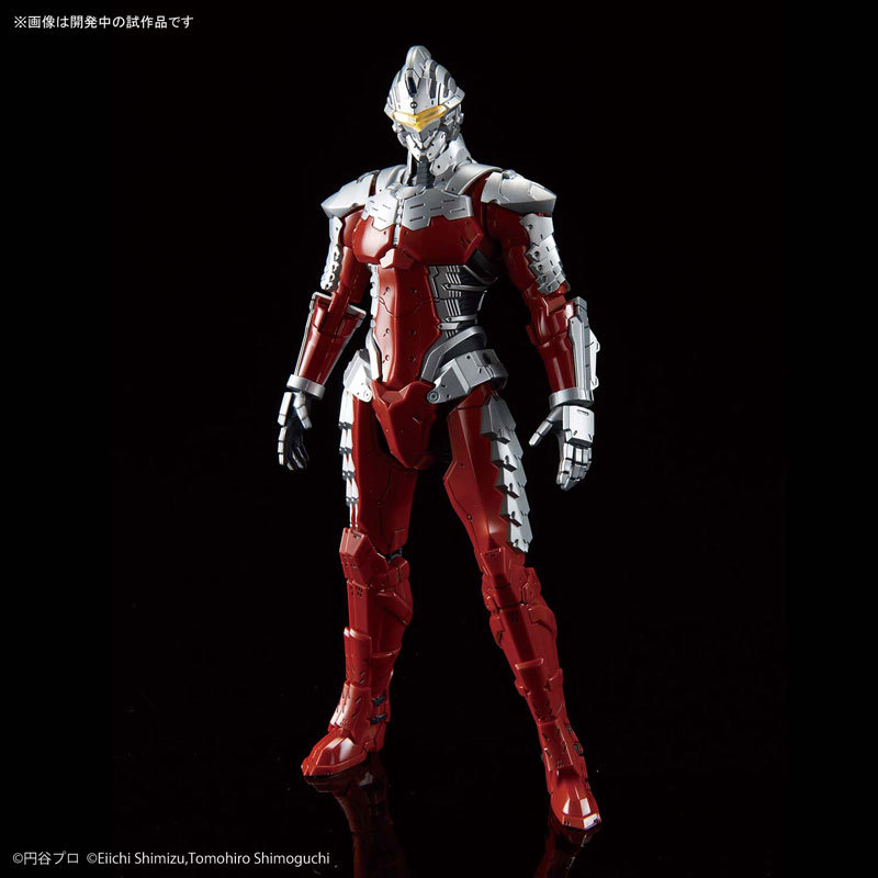 Figure-rise Standard 112 ULTRAMAN SUIT TOY-SCL2-96966_01