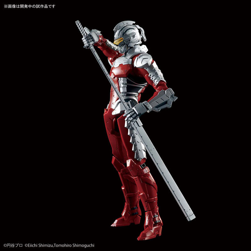 Figure-rise Standard 112 ULTRAMAN SUIT TOY-SCL2-96966_02