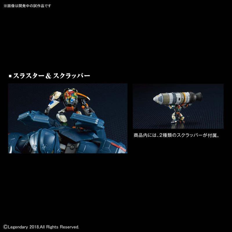 HG ジプシー・アベンジャー(最終決戦仕様) TOY-RBT-4718_03