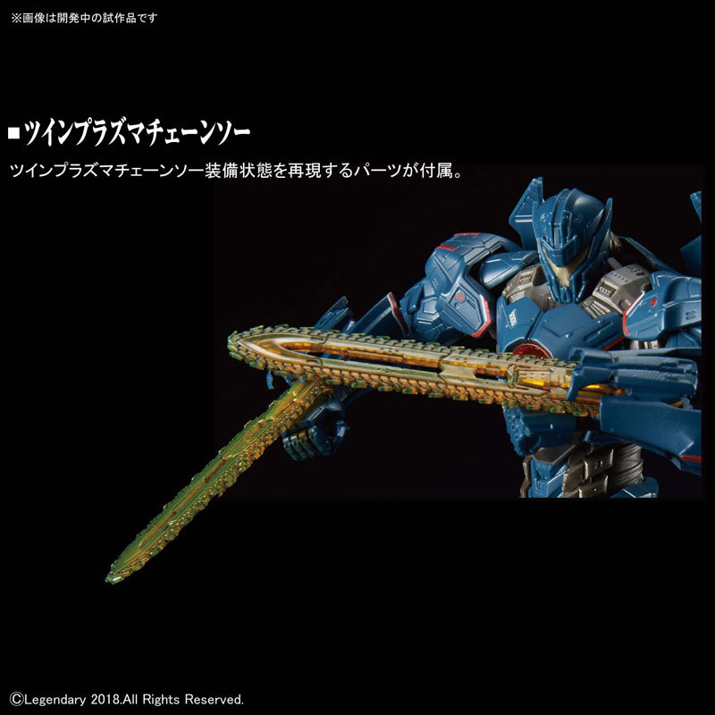 HG ジプシー・アベンジャー(最終決戦仕様) TOY-RBT-4718_04