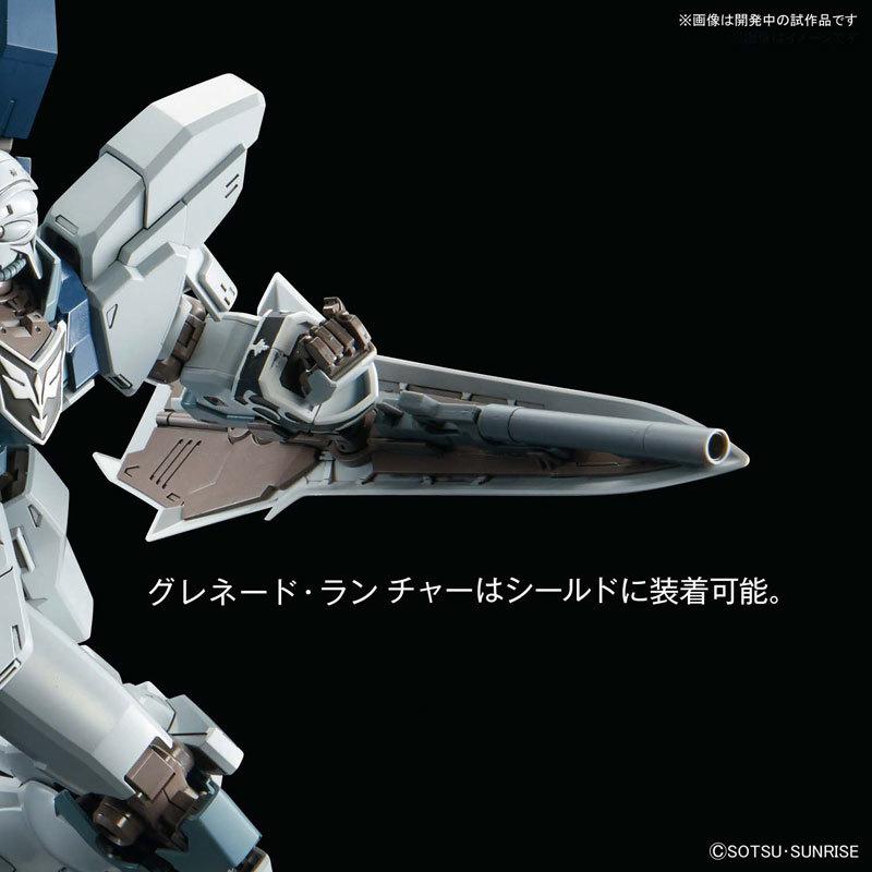 MG 1100 シナンジュ・スタイン(ナラティブTOY-GDM-3932_06