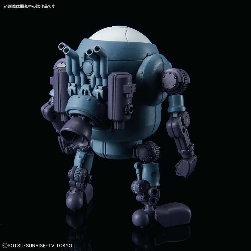 ハロプラ モビルハロ プラモデルTOY-GDM-3934_01