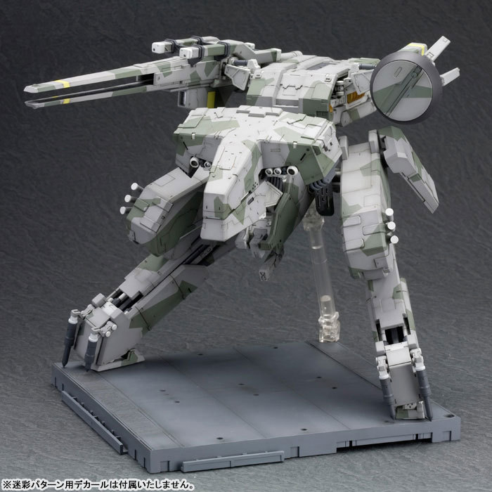 メタルギアソリッド メタルギア REX 1100 プラモデルTOY-RBT-3396_01