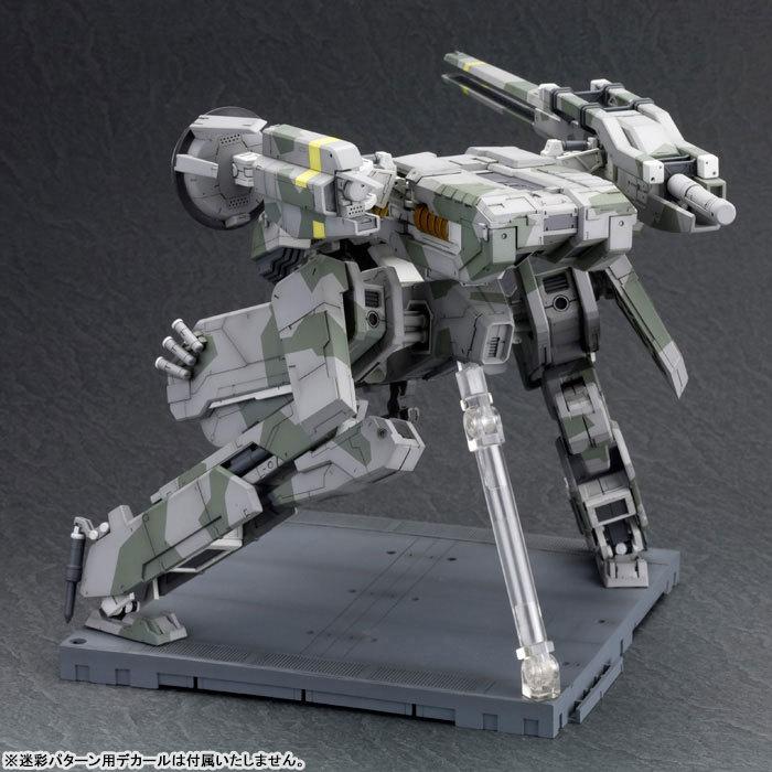 メタルギアソリッド メタルギア REX 1100 プラモデルTOY-RBT-3396_02