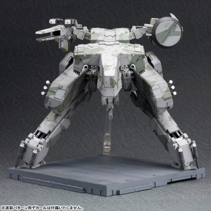 メタルギアソリッド メタルギア REX 1100 プラモデルTOY-RBT-3396_03
