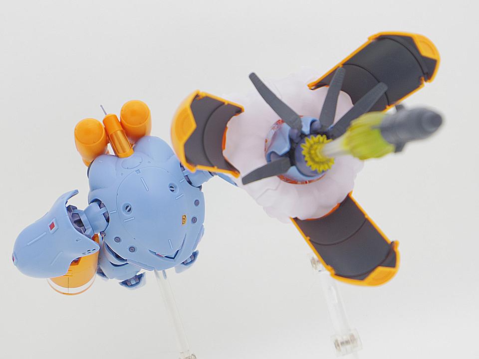 ROBOT魂 ハイゴッグ56