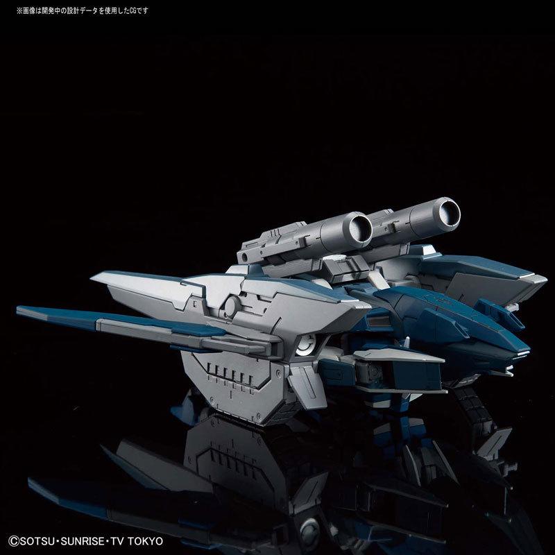 HGBD 1144 ガンダムザラキエル プラモデルTOY-GDM-3971_04