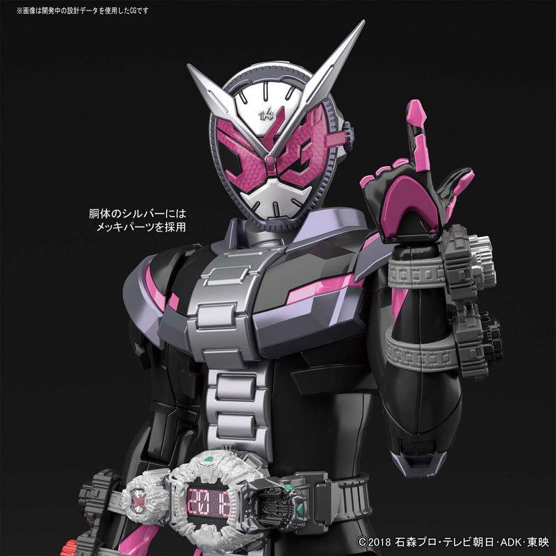 Figure-rise Standard 仮面ライダージオウ プラモデルFIGURE-044607_03