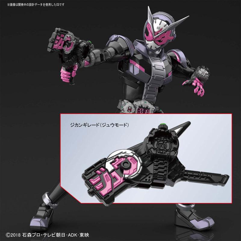 Figure-rise Standard 仮面ライダージオウ プラモデルFIGURE-044607_05