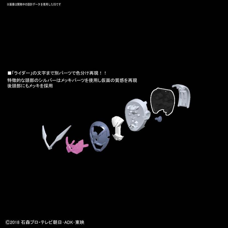 Figure-rise Standard 仮面ライダージオウ プラモデルFIGURE-044607_02