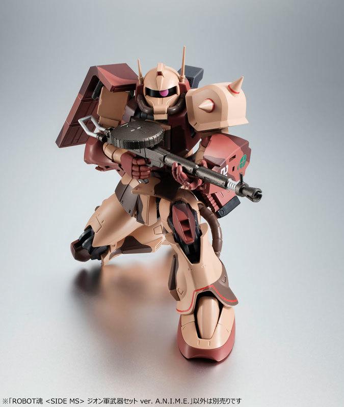 ROBOT魂 〈SIDE MS〉 ジオン軍武器セットFIGURE-043789_06