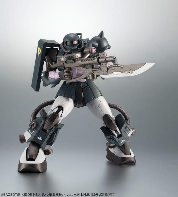 ROBOT魂 〈SIDE MS〉 ジオン軍武器セットFIGURE-043789_07