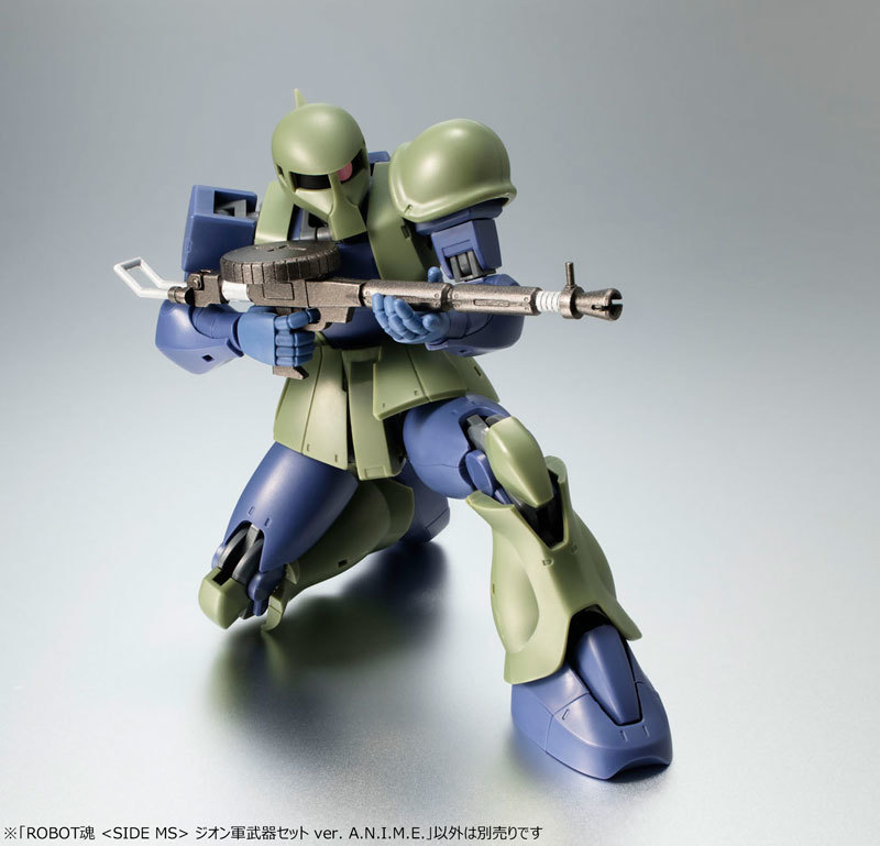 ROBOT魂 〈SIDE MS〉 ジオン軍武器セットFIGURE-043789_04