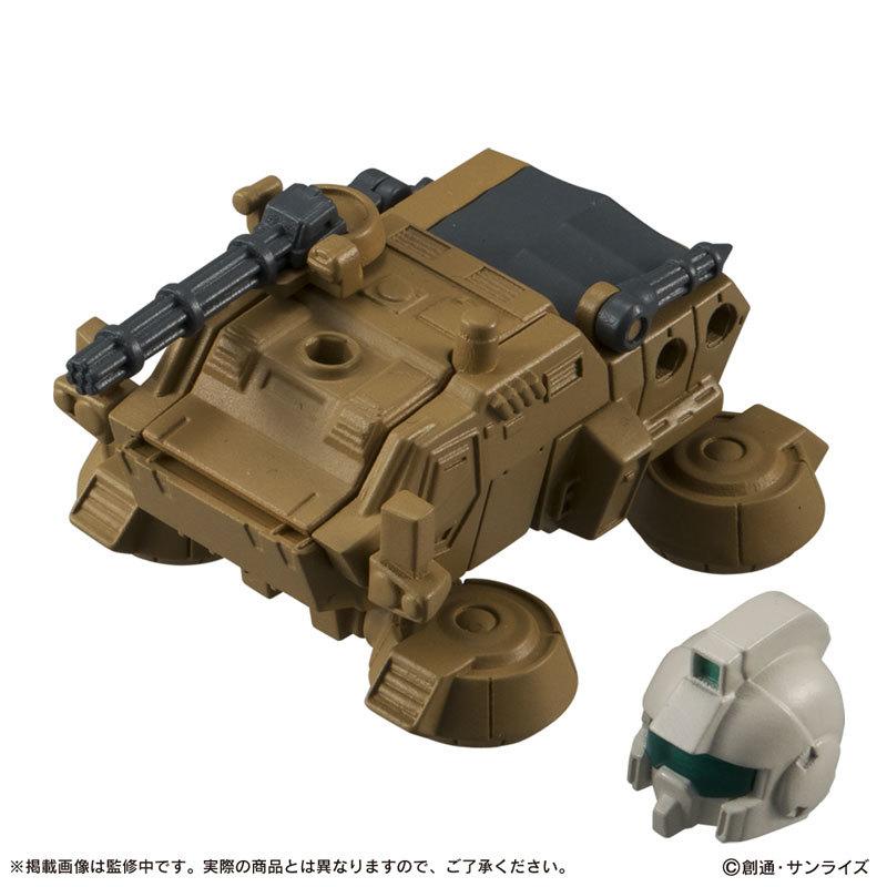 機動戦士ガンダム MOBILE SUIT ENSEMBLE09 10個入りBOXGOODS-0025828305