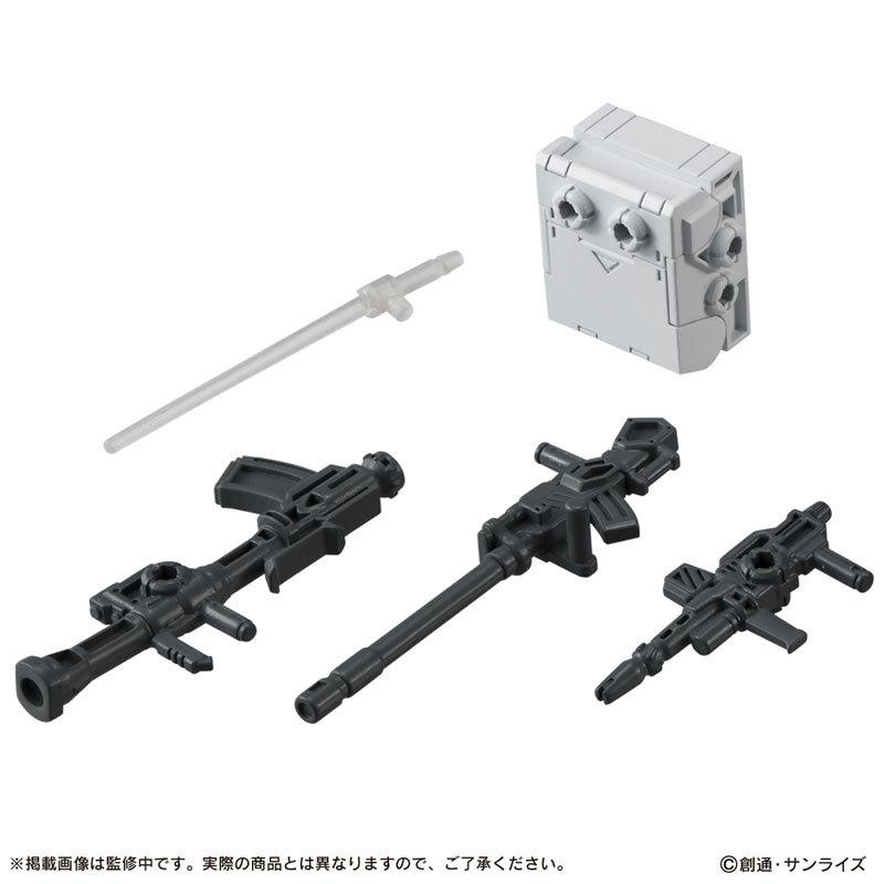 機動戦士ガンダム MOBILE SUIT ENSEMBLE09 10個入りBOXGOODS-0025828306