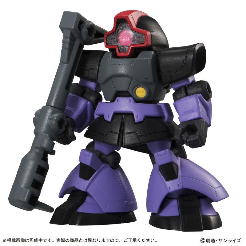 機動戦士ガンダム MOBILE SUIT ENSEMBLE09 10個入りBOXGOODS-0025828304