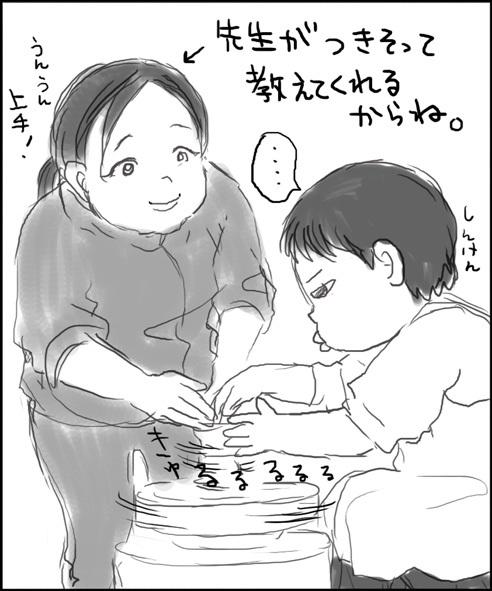 0105hagi_genshu4.jpg