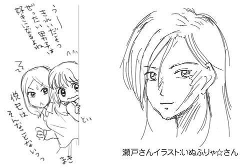 0116_hakushures_makitoiseto.jpg