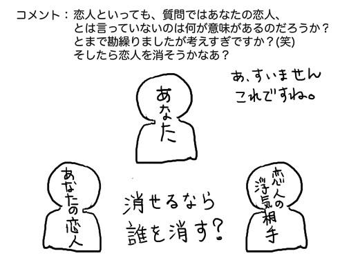 1027hakushures_shinri.jpg