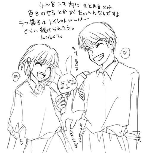 1031hakushures_ok.jpg