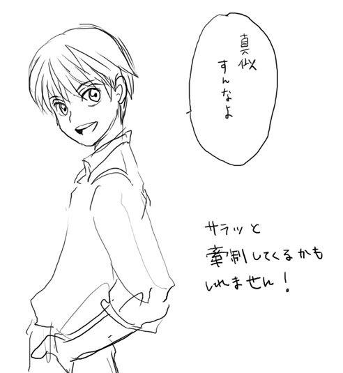 1031hakushures_q.jpg