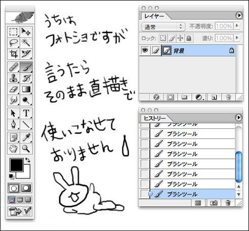 1031hakushures_soft.jpg