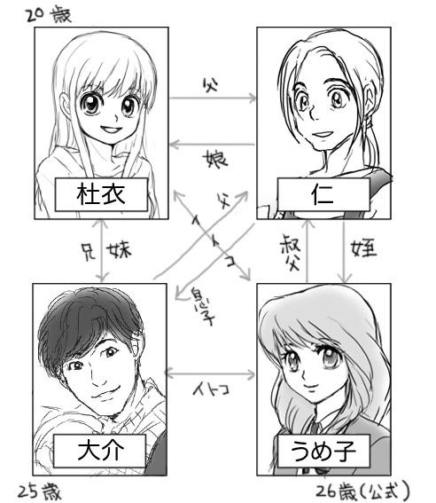 1031soukanzu.jpg